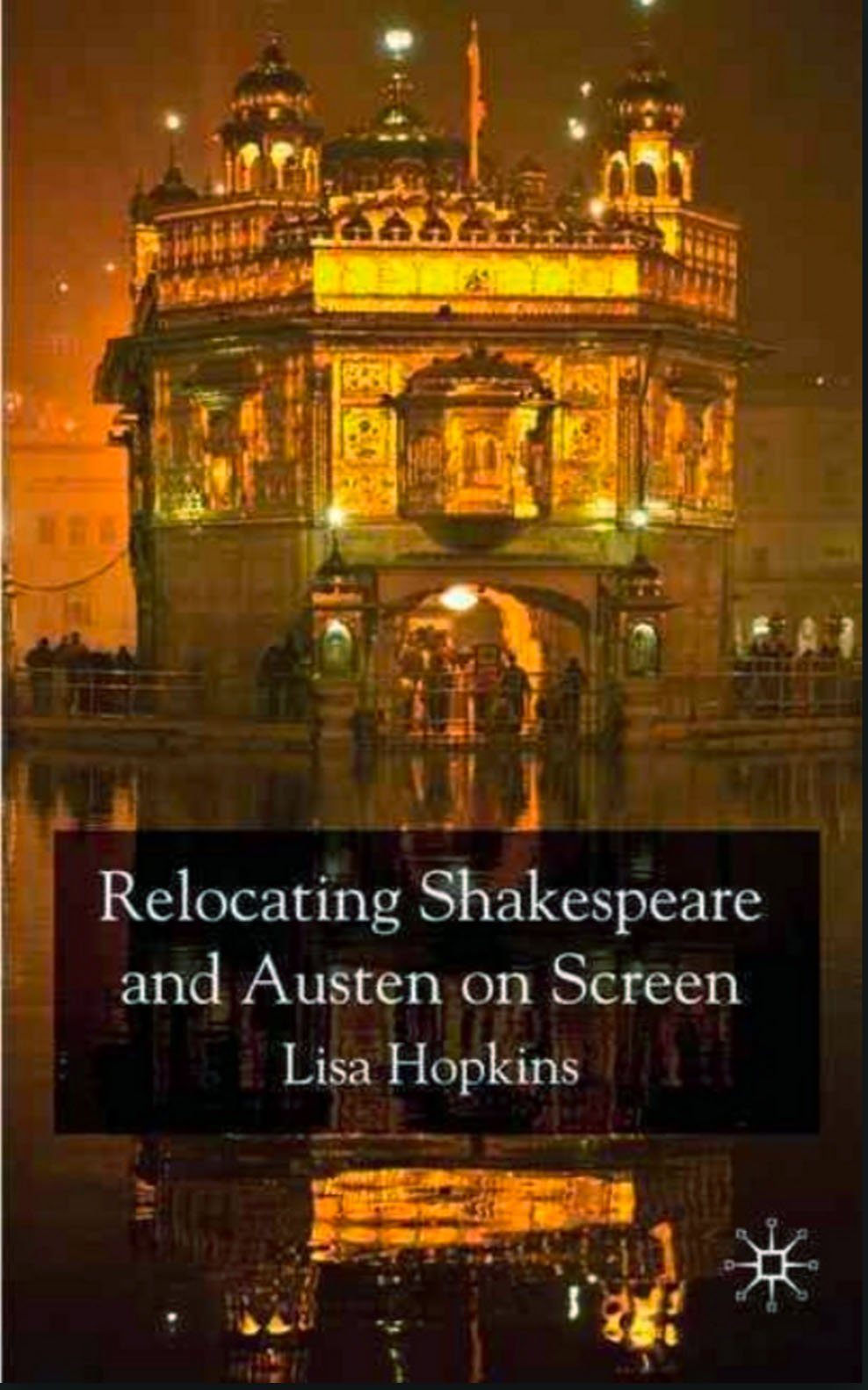 relocating shakespeare