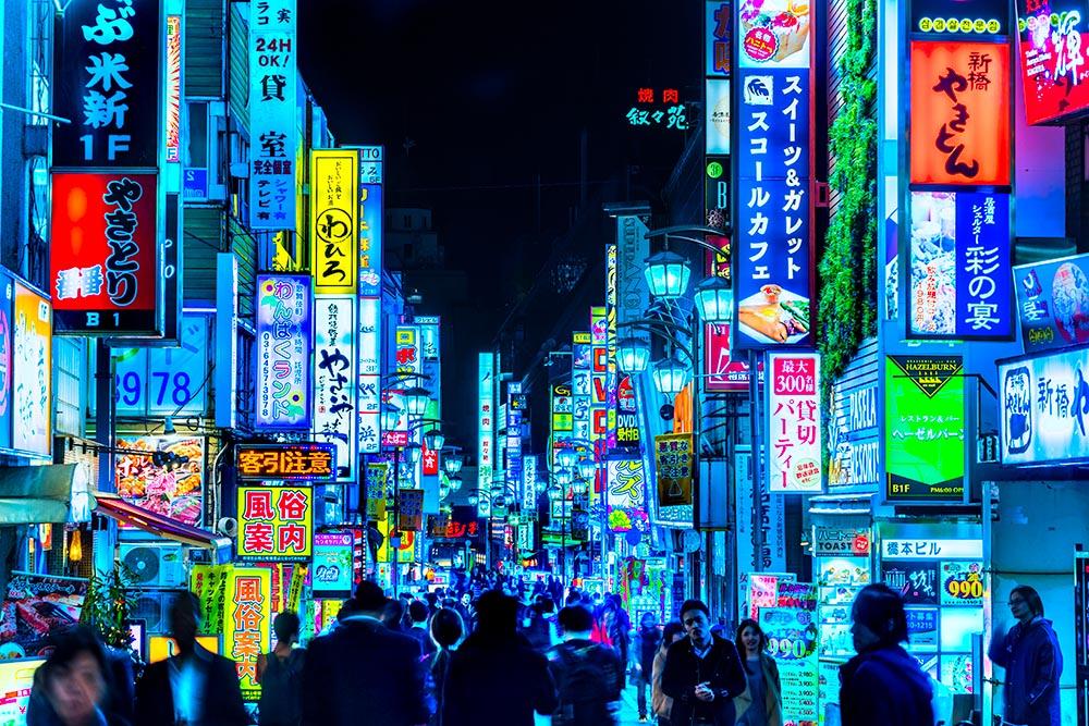 Kabuki-Cho district, Shinjuku,Tokyo, Japan.